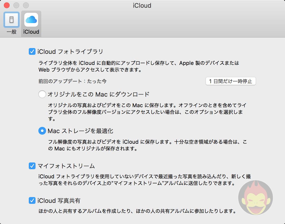 Photos iCloud