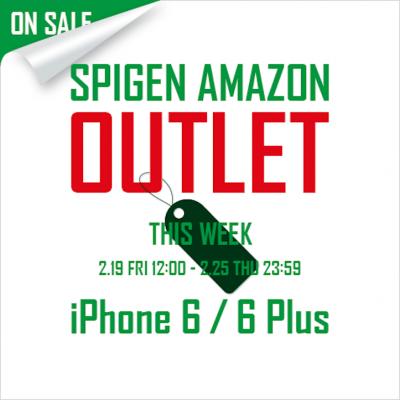 Spigen-Sale.png