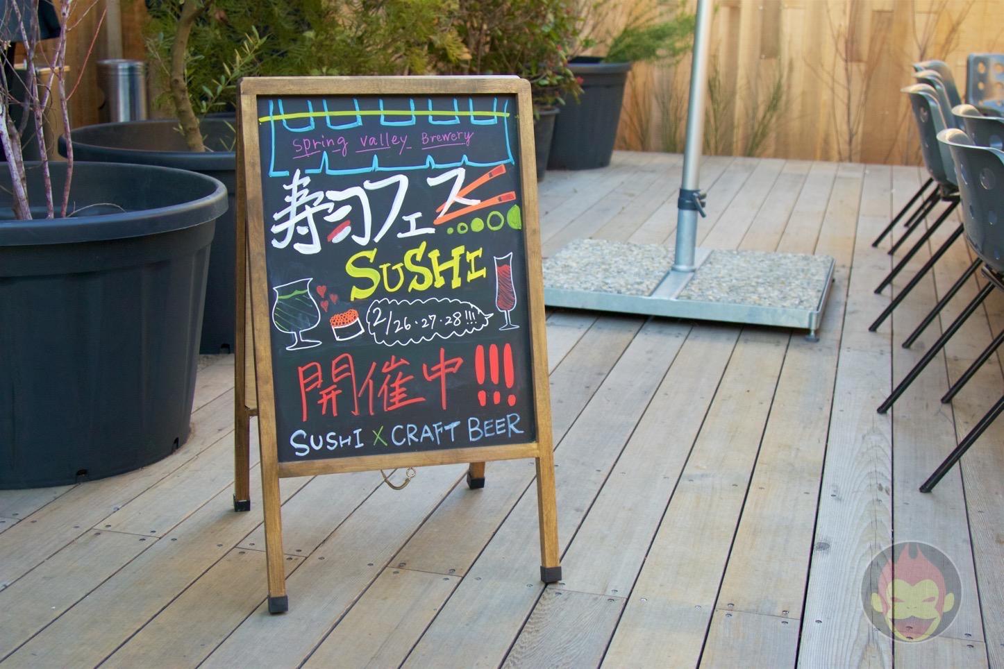 Sushi-Festival-In-Daikanyama-09.jpg