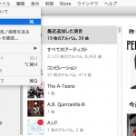 iTunes-Settings.png