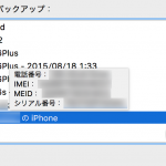 iTunes-Settings-2.png