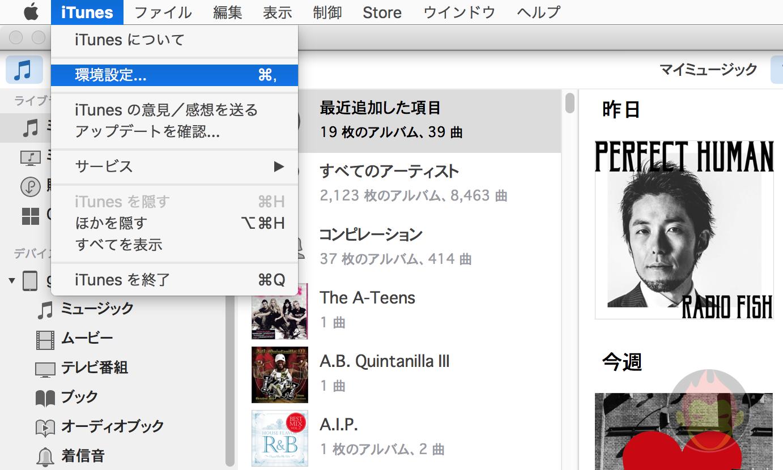 iTunes-Settings.png