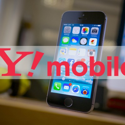 iphone5s-ymobile.jpg