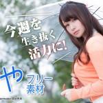 weeklysaya-lp.jpg