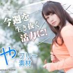 weeklysaya-top.jpg