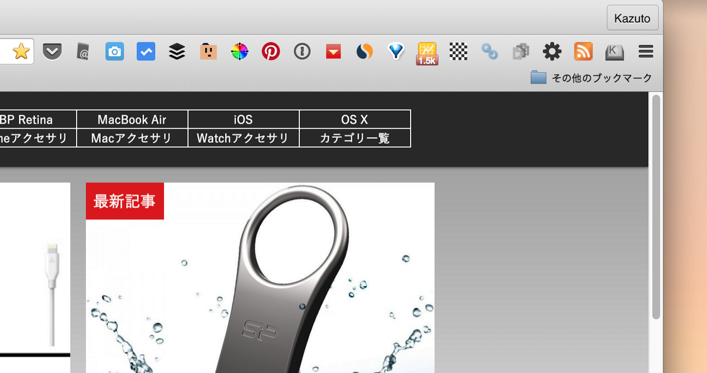 All-Chrome-Icons-Coming-to-Menubar.png
