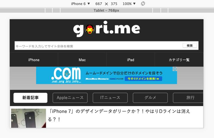 Chrome Toggle Developer Mode