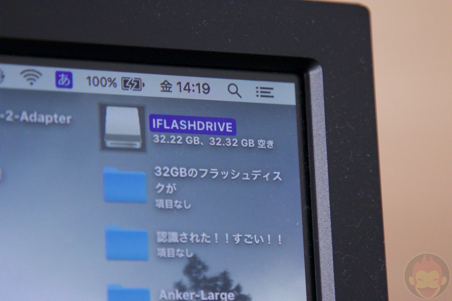 Flash-Disk-Cable-15.jpg
