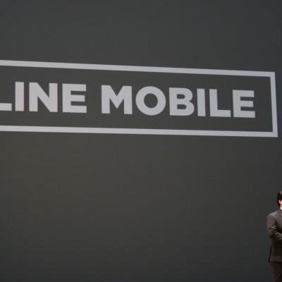 LINE-MOBILE-18.JPG