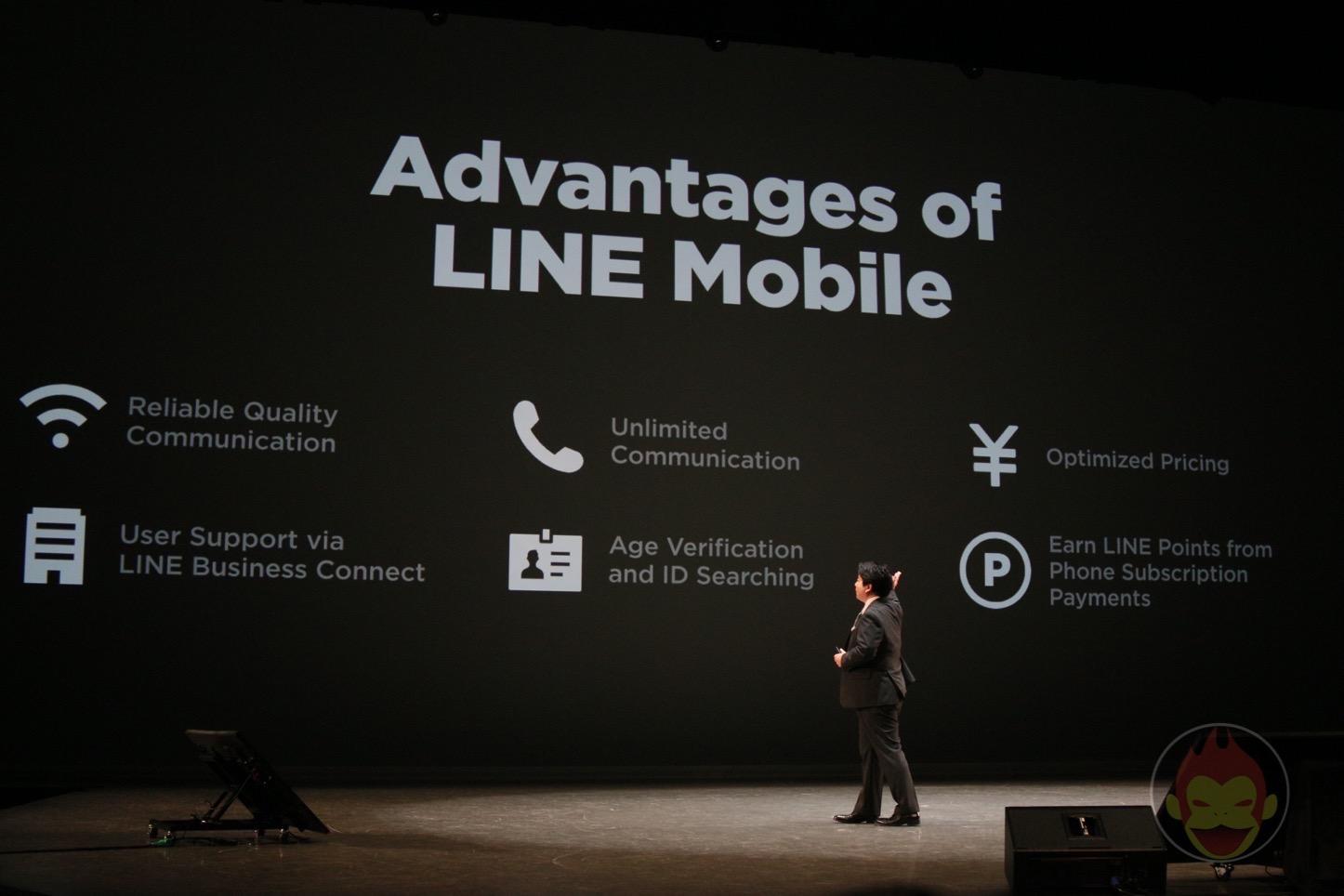 LINE-MOBILE-2-02.JPG