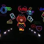 LINE-New-Character-CHOCO-12.JPG