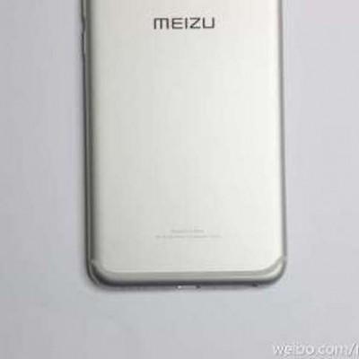 Meizu-Pro-7.jpg