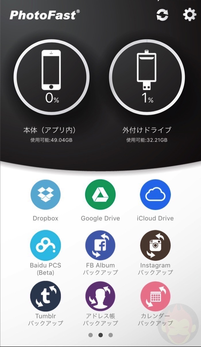 Photofast-Screenshots-11.jpg