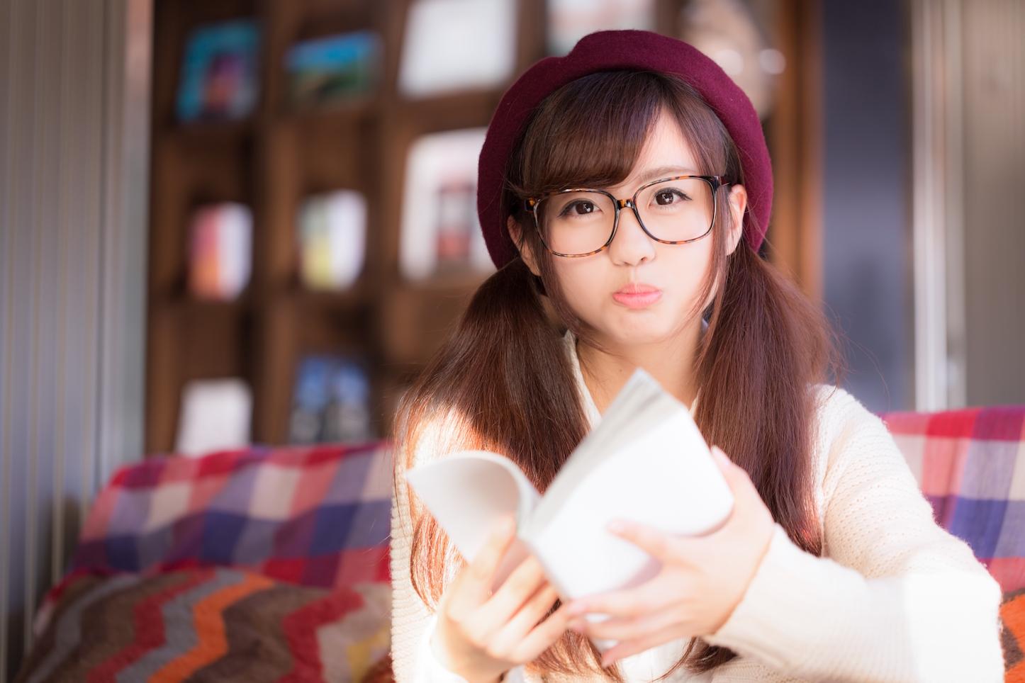 Reading a Book Yuka Kawamura