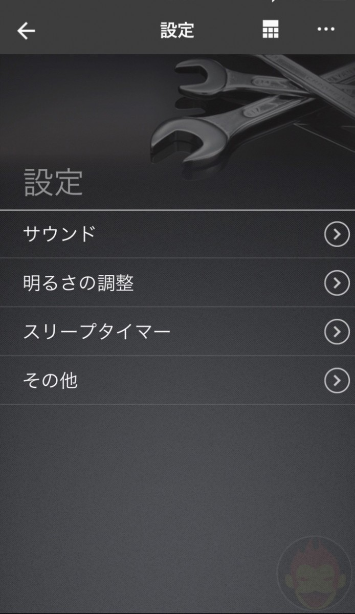 Sony-SongPal-App-02