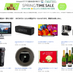 Sping-Time-Sale-Amazon.png