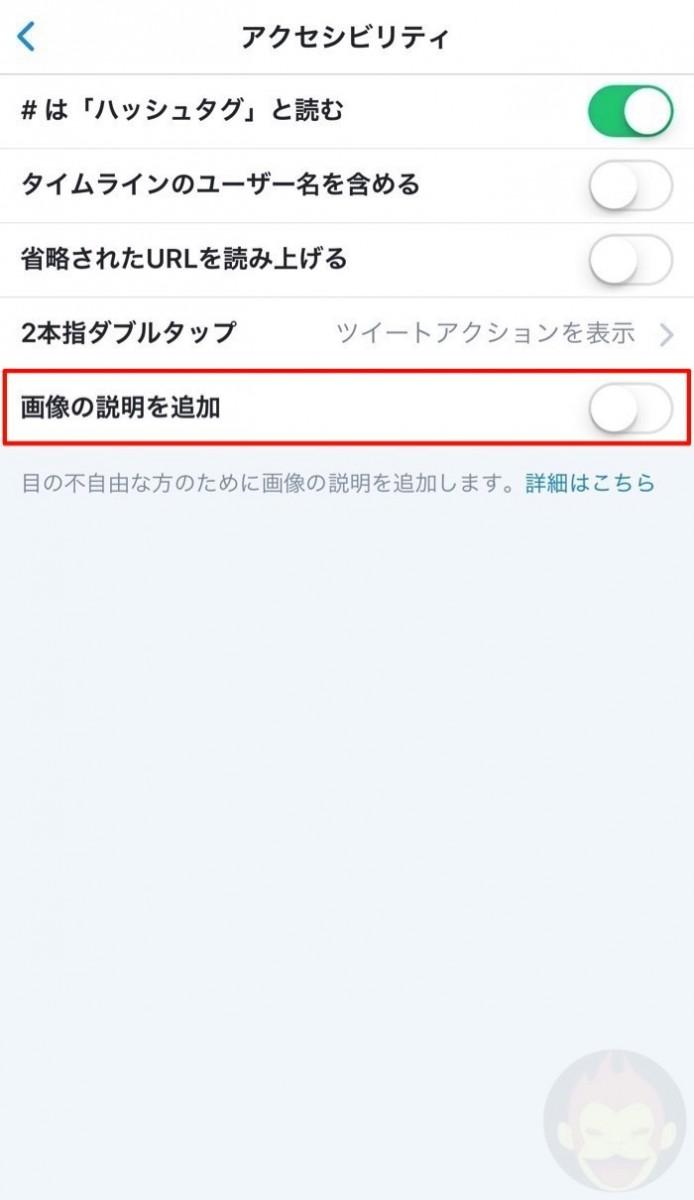 Twitter-Alt-Text-03.jpg
