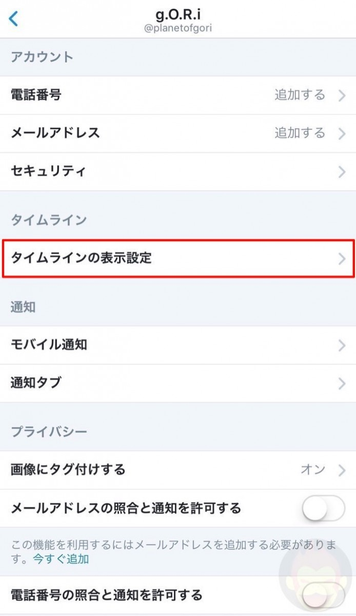 Twitter-New-Timeline-02.jpg
