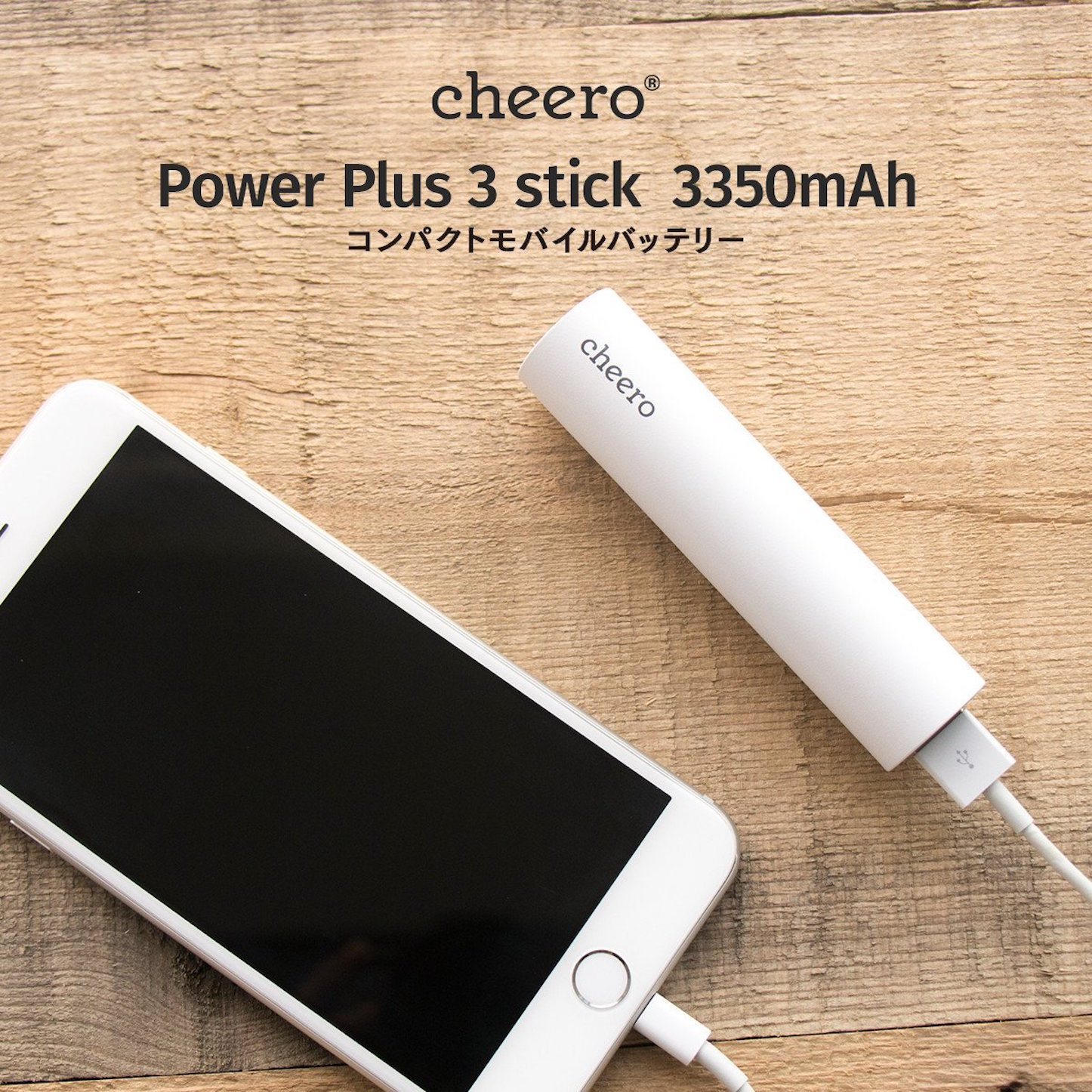 Cheero Power Plus 3 Stick 3350mAh