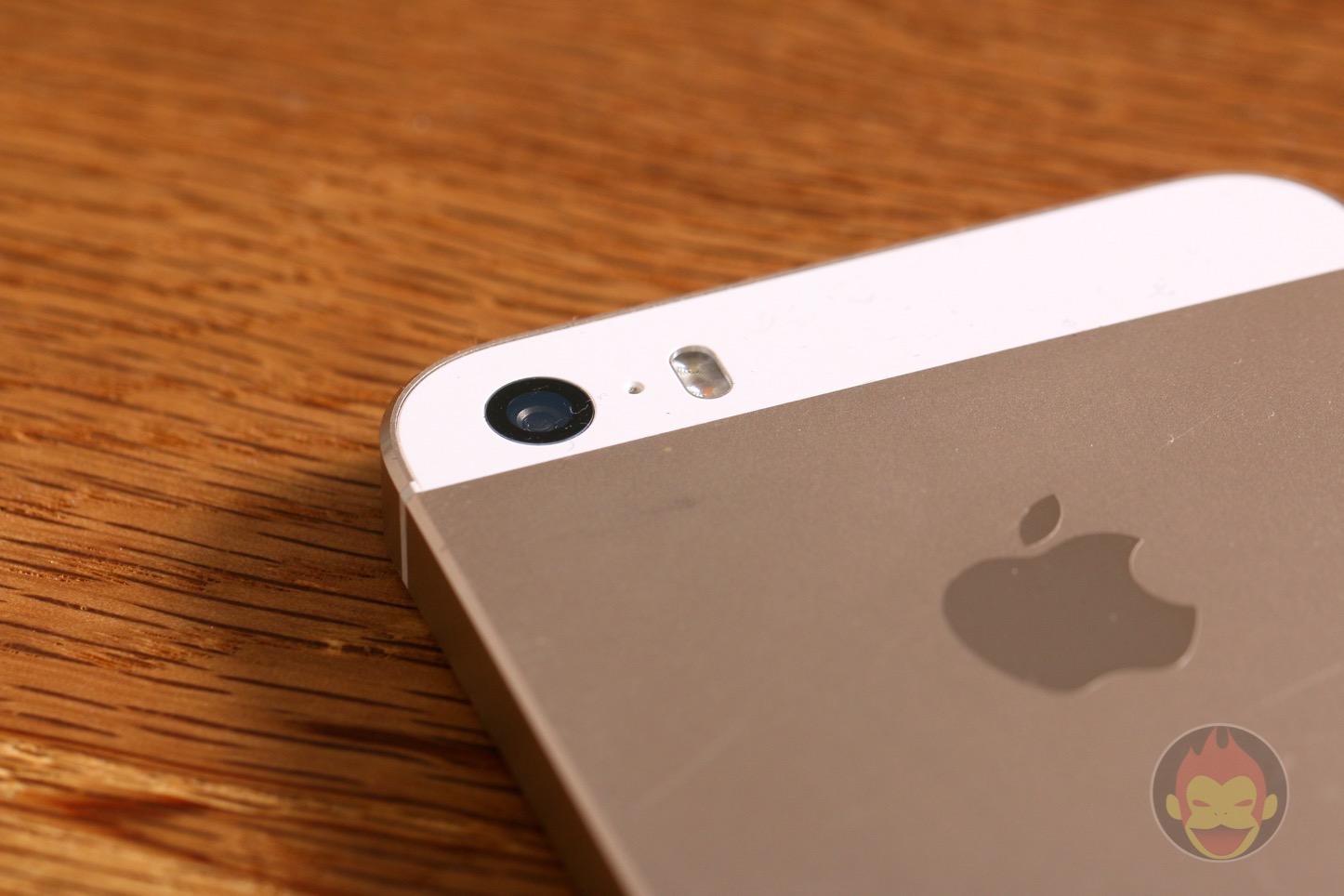 IPhone 5s Photo Camera
