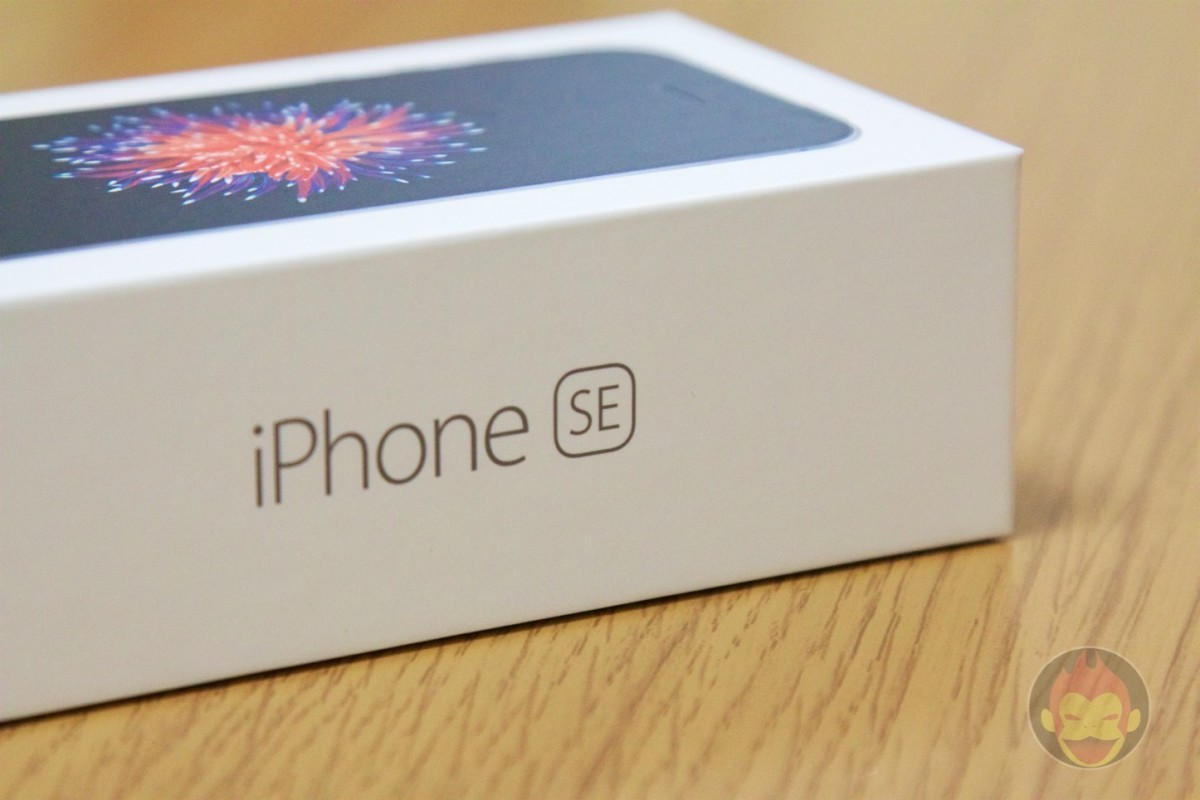 iPhone-SE-Space-Gray-64GB-Photo-Review-01