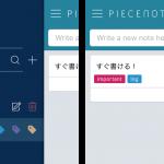 piecenote_pr_2.png