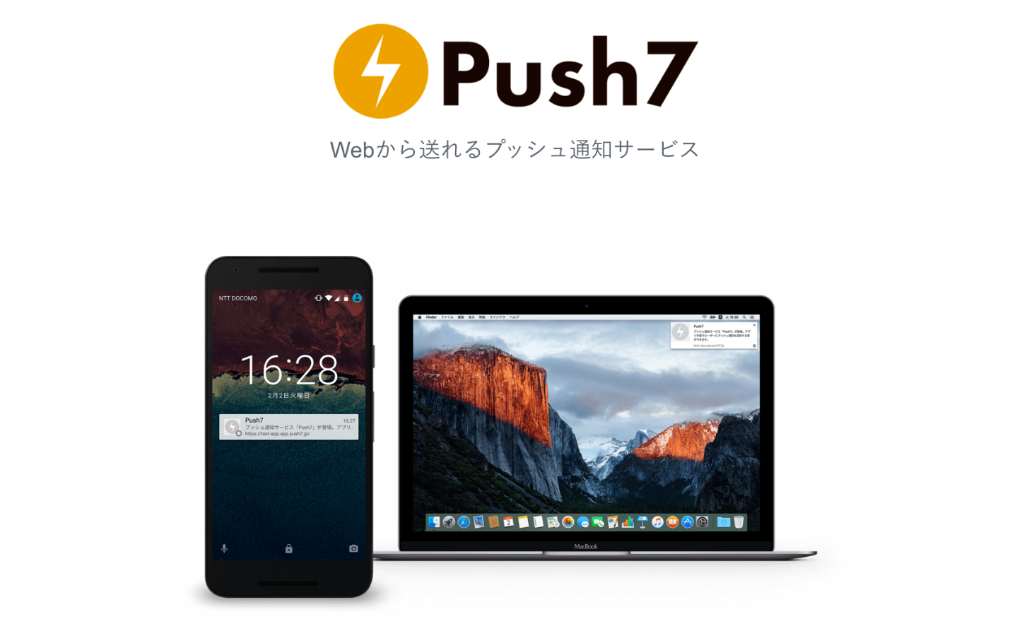 Push7 notifications for web