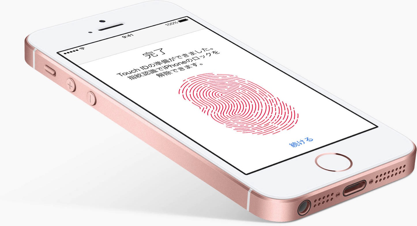 touch-id-iphone-se.jpg