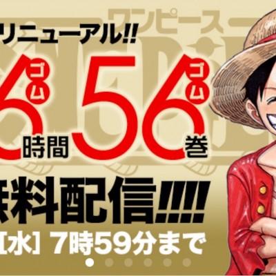 56-56-App.jpg