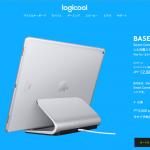 Logicool-BASE.png