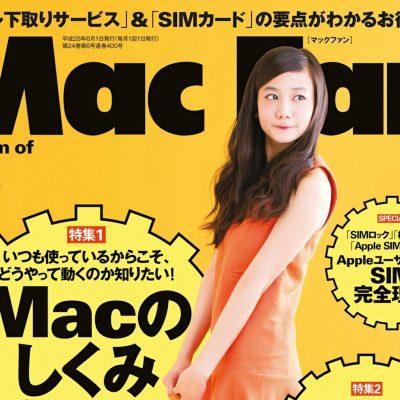 Mac-Fan-2016-06-2