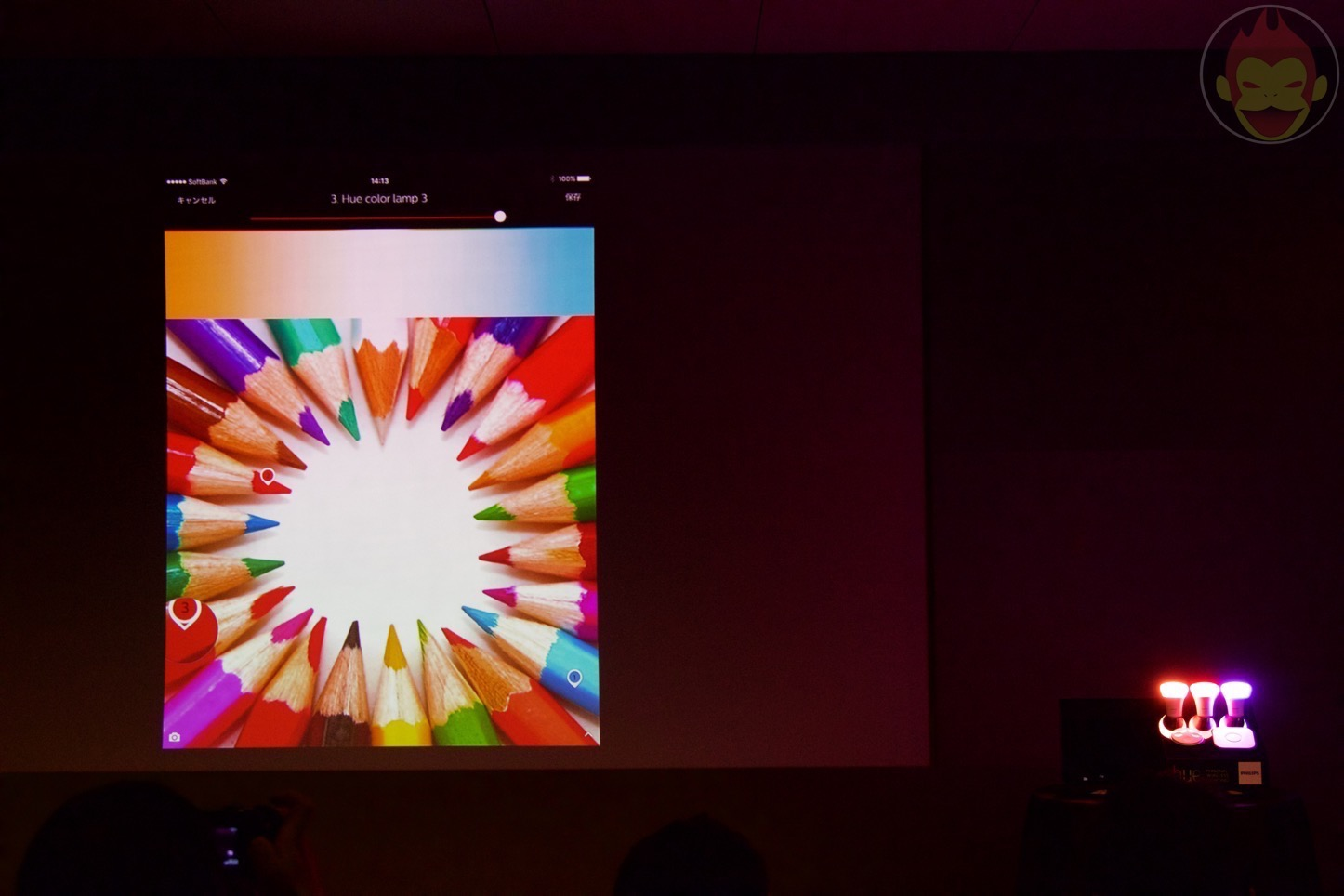 Philips-Hue-Apple-Store-Ginza-Event-001.jpg