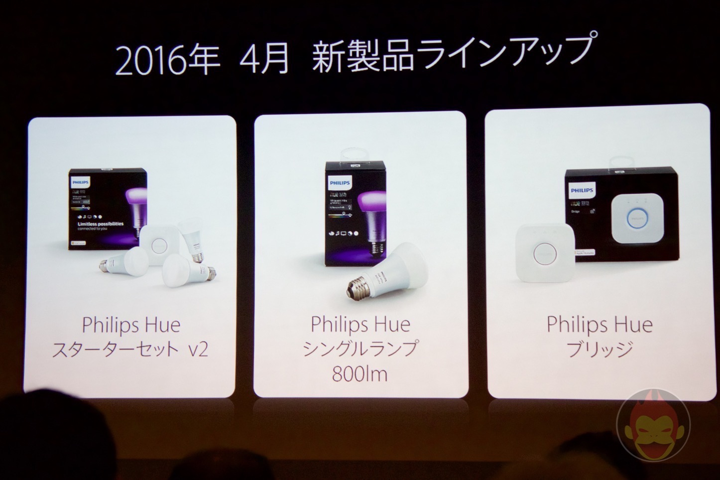 Philips-Hue-Apple-Store-Ginza-Event-01.jpg