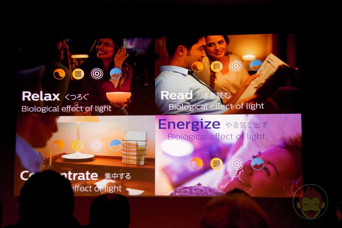 Philips-Hue-Apple-Store-Ginza-Event-04.jpg
