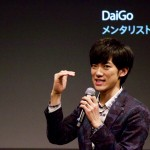 Philips-Hue-Apple-Store-Ginza-Event-07.jpg
