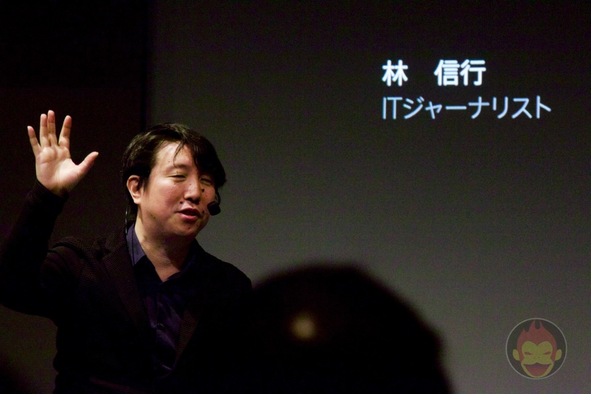 Philips-Hue-Apple-Store-Ginza-Event-08.jpg