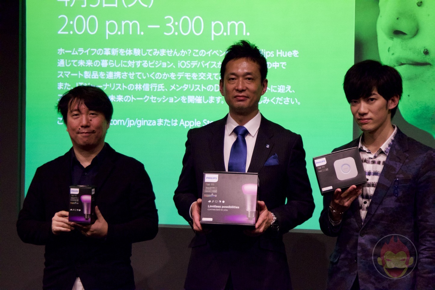 Philips Hue Apple Store Ginza Event
