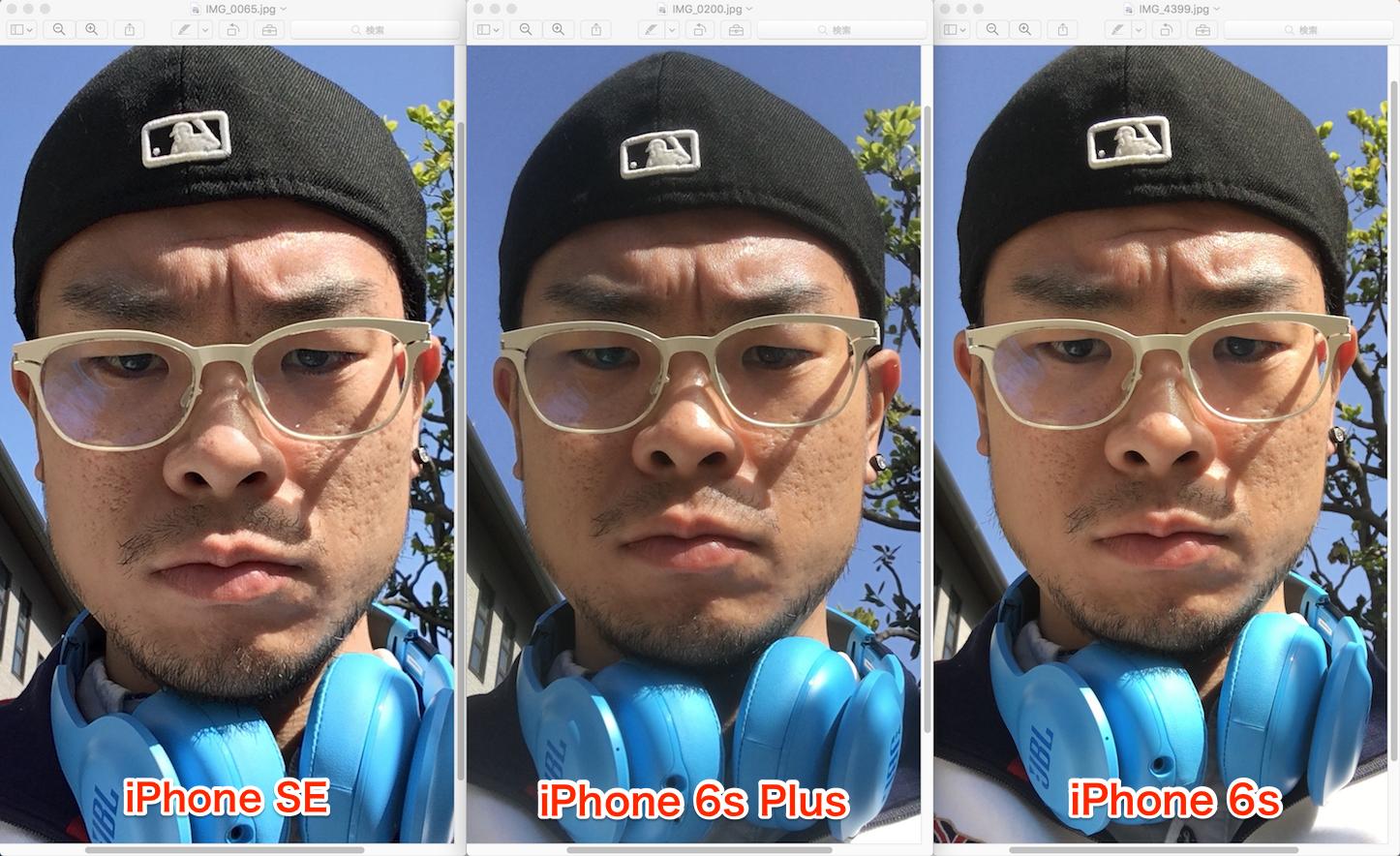 Photo Comparison Facetime Camera