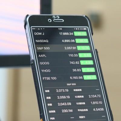 Stock-App-iOS-01.JPG