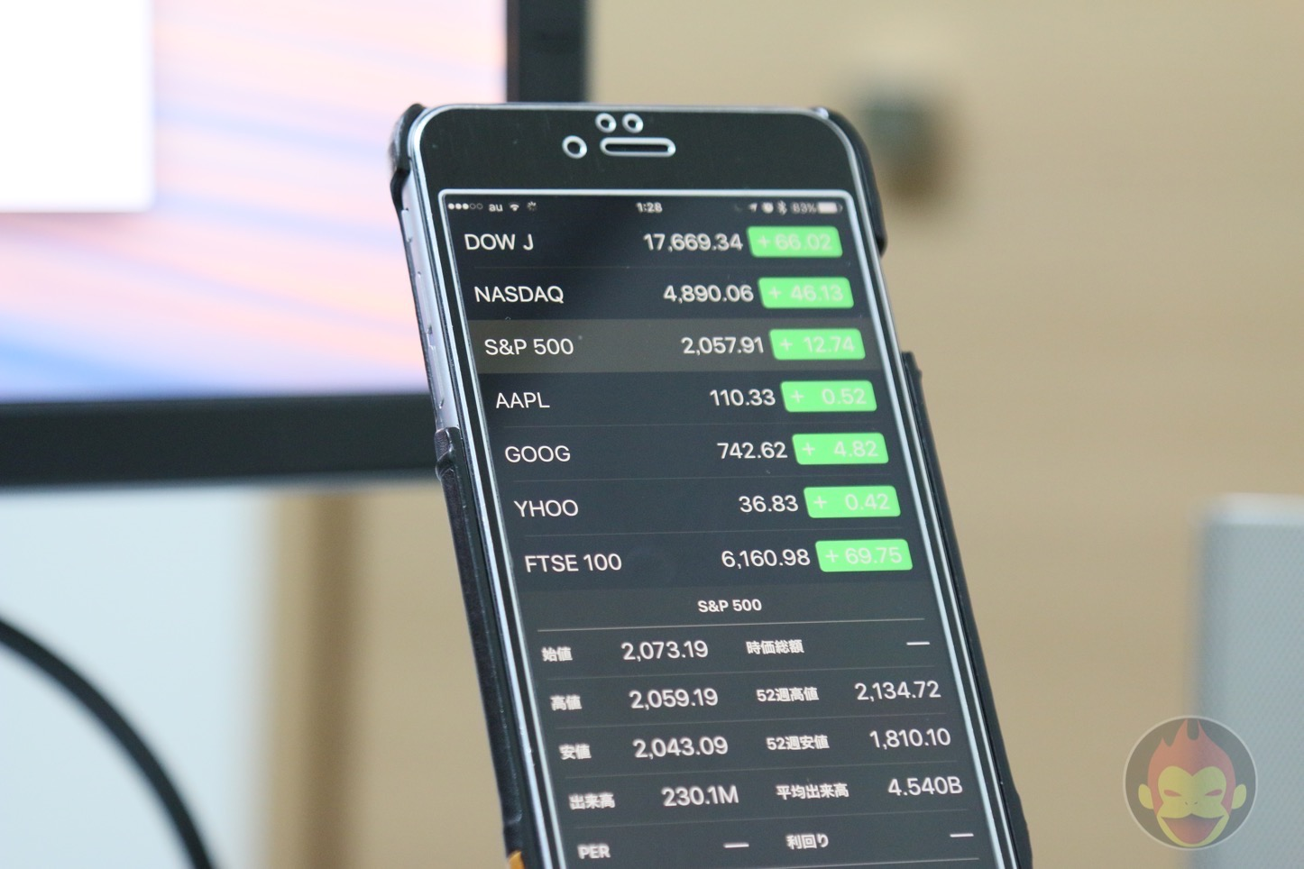 Stock App iOS