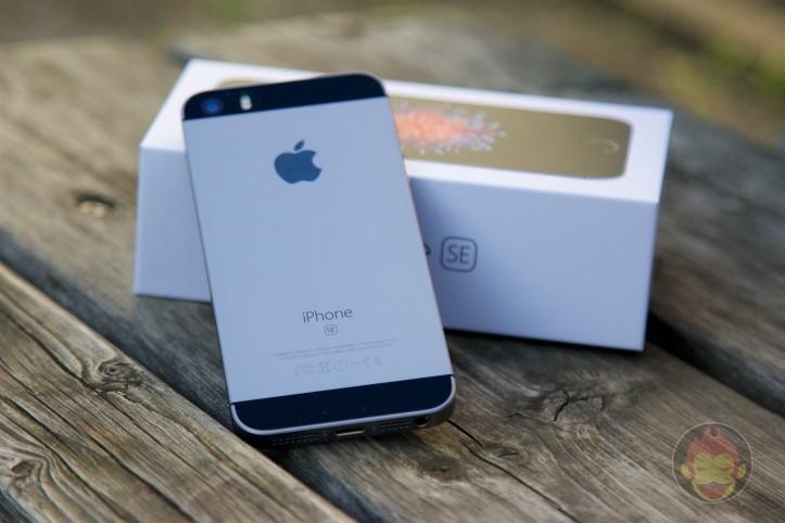iPhone-SE-Outdoors-photos-01.jpg