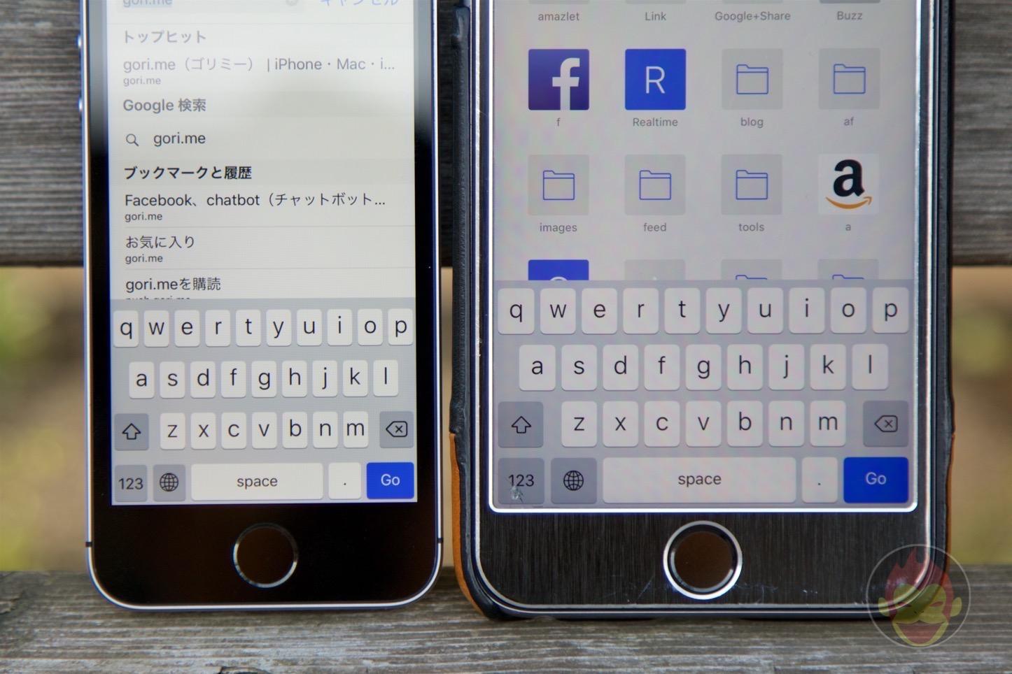IPhone SE keyboard