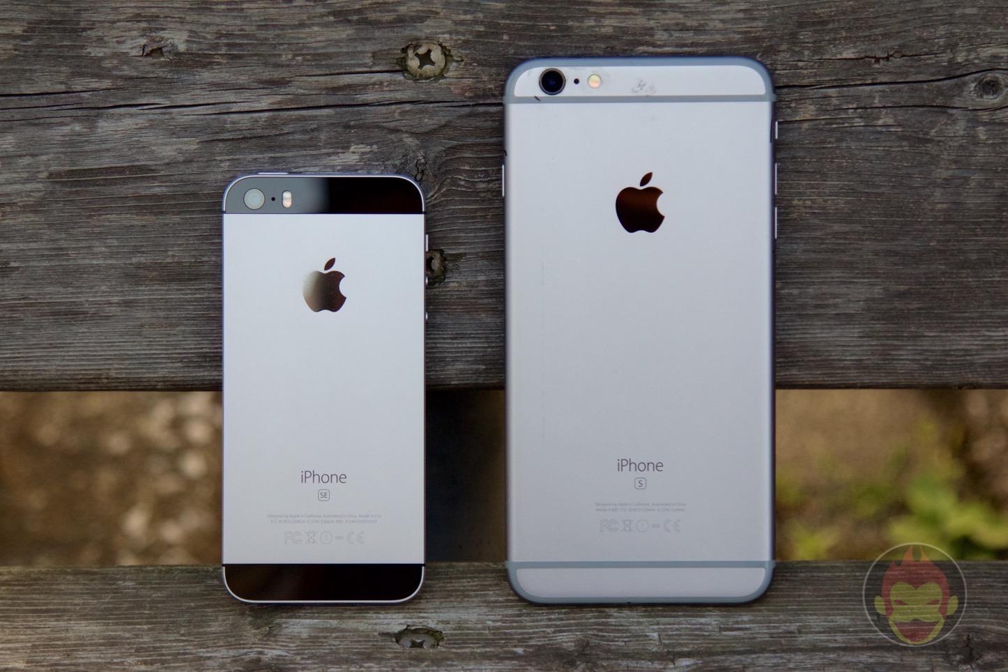 iPhone-SE-Outdoors-photos-10.jpg