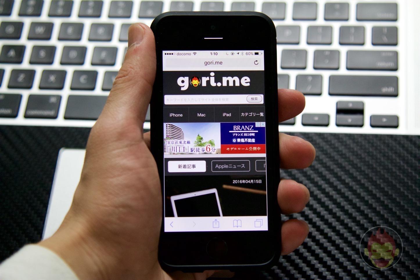 IPhone SEのグリップ感