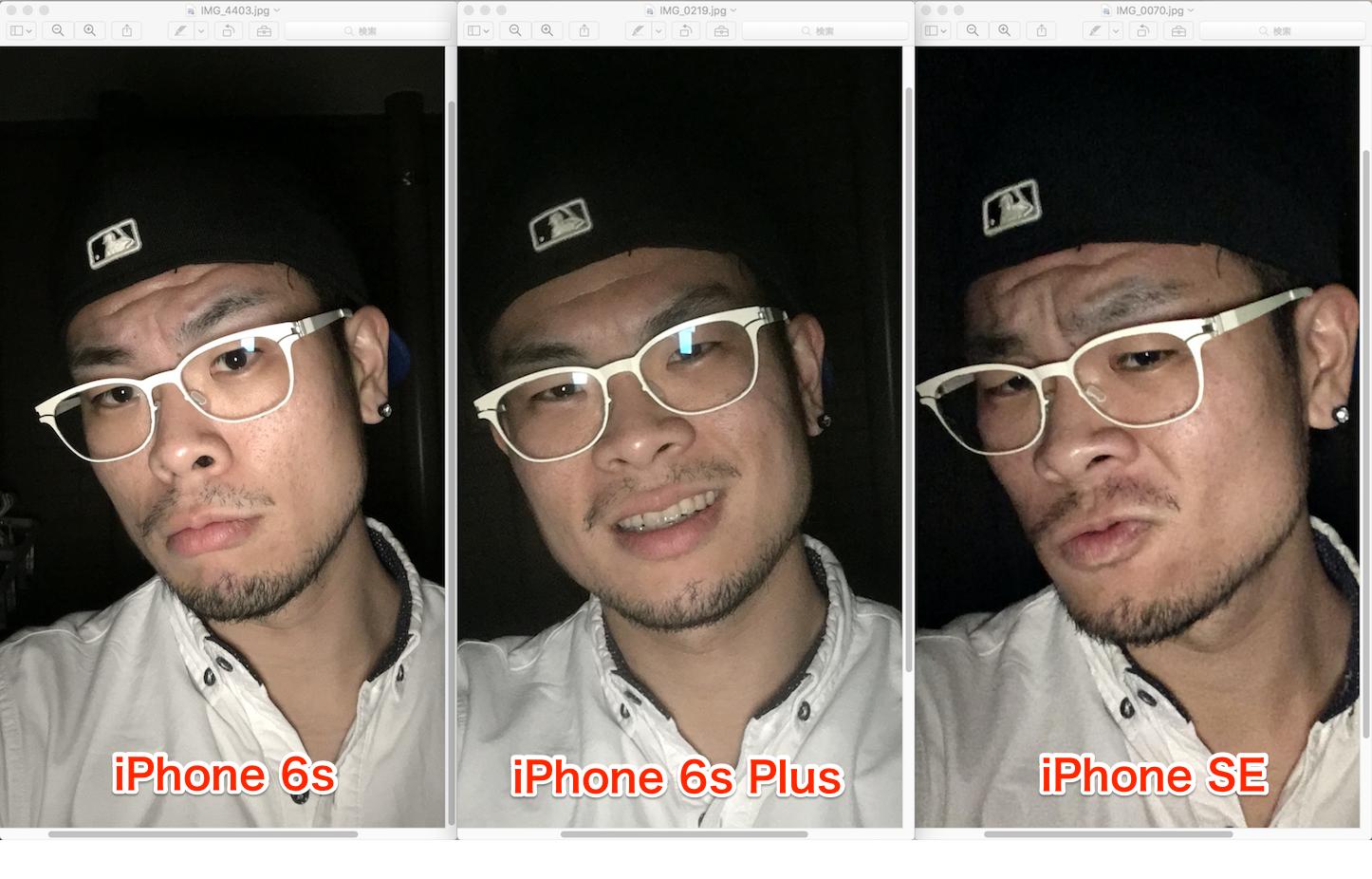 IPhone SE/6s/6splusでセルフィ比較