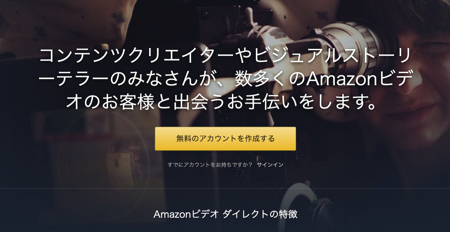 Amazon-Video-Direct.png