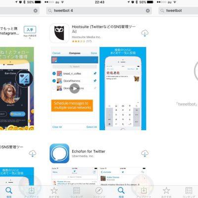 App-Store-Bug.jpg