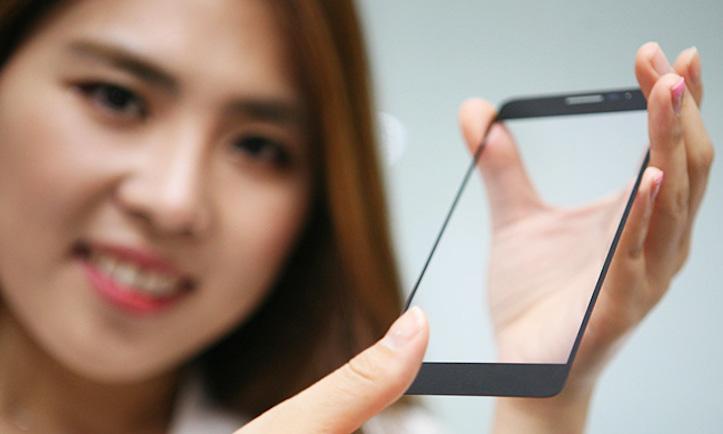 Fingerprint-Sensor-within-Display.jpg