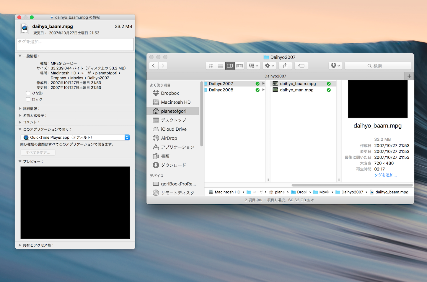 Getting-The-File-Pass-On-Mac-1.png