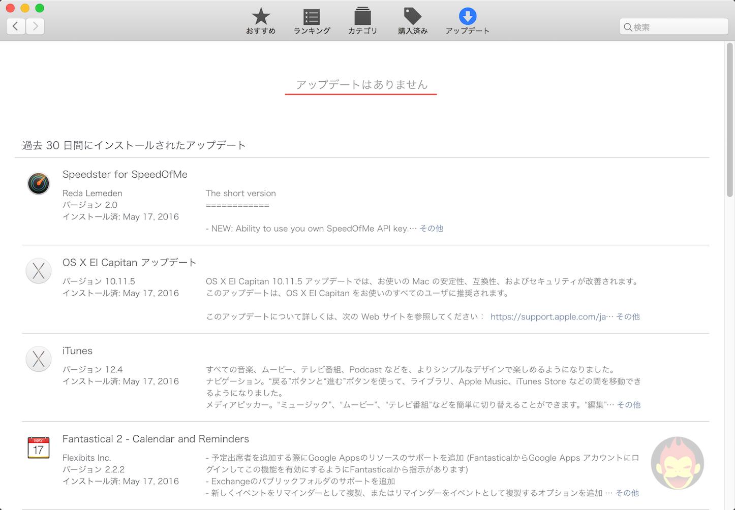 Mac Wi Fi Trouble Network